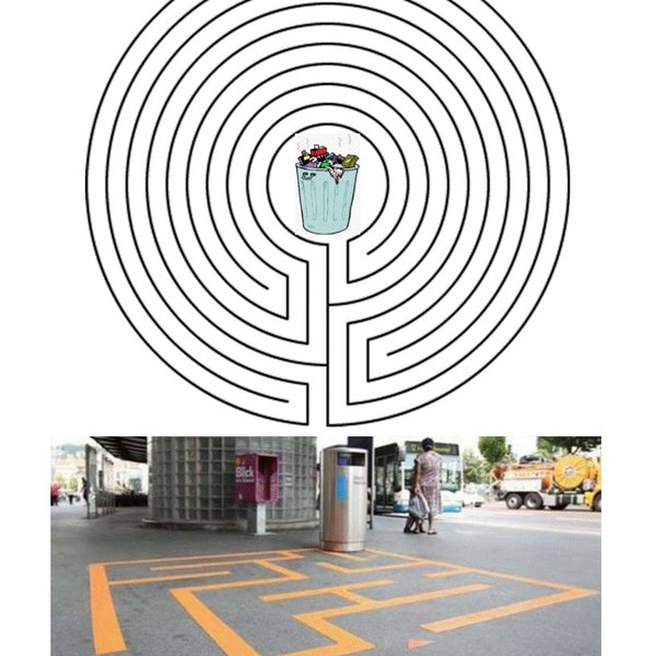 Maze With A Purpose